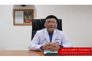 Interview Chonprathan - Negative